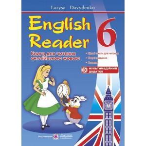 English Reader Книга для читання англійською мовою 6 клас Давиденко Л