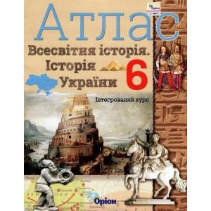 Атлас Всесвітня історія Історія України 6 клас Щупак (2020) 9789669910813
