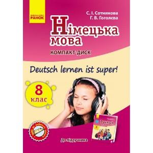 Німецька мова СD до підруч з німец мови 8(8) Укр Deutsch lernen ist super!