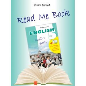 Прочитай мене Книга для домашнього читання англійською мовою