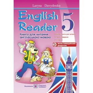 Давиденко Л. English Reader Книга для читання англійською мовою 5 клас