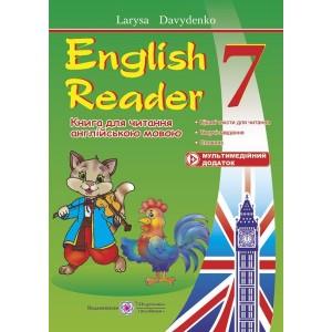 English Reader Книга для читання англійською мовою 7 клас Давиденко Л