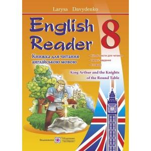 English Reader Книга для читання англійською мовою 8 клас Давиденко Л.
