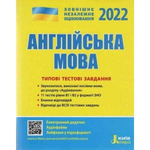 ЗНО 2022 Типові тестові завдання Англійська мова