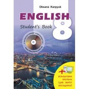 Англійська мова для 8-го клас Підручник + інтерактивна програма