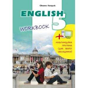 Робочий зошит до Підручника Англійська мова для 5-го класу 2018
