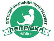 Петрівка-Онлайн: Шкільні підручники та робочі зошити